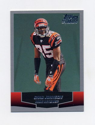 2004 Topps Draft Picks And Prospects Football #015 Chad Johnson - Cincinnati Bengals