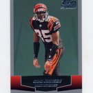 2004 Topps Draft Picks And Prospects Football #015 Chad Johnson - Cincinnati Bengals