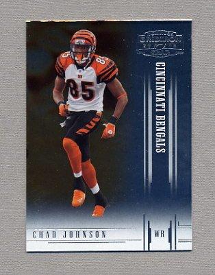 2005 Donruss Gridiron Gear Football #019 Chad Johnson - Cincinnati Bengals