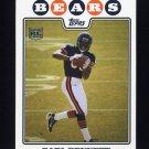 2008 Topps Football #375 Earl Bennett RC - Chicago Bears