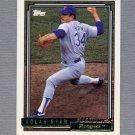 1992 Topps Baseball Gold Winners #001 Nolan Ryan - Texas Rangers