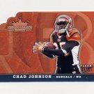 2005 Ultra Football TD Kings Die Cuts #11 Chad Johnson - Cincinnati Bengals