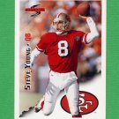 1995 Score Football #001 Steve Young - San Francisco 49ers