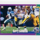 1994 Score Football #001 Barry Sanders - Detroit Lions