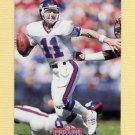 1992 Pro Line Profiles Football #350 Phil Simms - New York Giants
