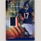 2009 Absolute Memorabilia Star Gazing Materials Prime #13 Juaquin Iglesias- Bears Game-Used /50