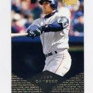 1997 Pinnacle Baseball #025 Jose Canseco - Boston Red Sox
