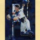 1997 Donruss Baseball Silver Press Proofs #186 Scott Servais - Chicago Cubs