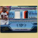 2008 Absolute Memorabilia TOOT Double Material Black Spectrum #4 Chad Johnson 3 Color Game-Used JSY