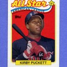 1989 Topps Baseball #403 Kirby Puckett AS - Minnesota Twins