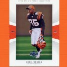 2003 UD Patch Collection Football #085 Chad Johnson - Cincinnati Bengals