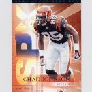 2004 SPx Football #019 Chad Johnson - Cincinnati Bengals