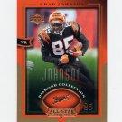 2004 UD Diamond All-Star Football #011 Chad Johnson - Cincinnati Bengals