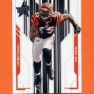 2005 Leaf Rookies and Stars Football #021 Chad Johnson - Cincinnati Bengals