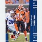 2005 Playoff Prestige Football #026 Chad Johnson - Cincinnati Bengals