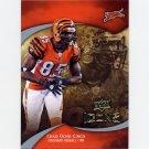 2009 Upper Deck Icons Football #076 Chad Ochocinco Johnson - Cincinnati Bengals