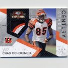 2009 Donruss Threads Century Stars Materials Prime #04 Chad Ochocinco Johnson 3 Color JSY Patch /50