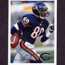 1994 Fleer Football #059 Curtis Conway - Chicago Bears