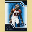 2008 Topps Triple Threads Football Sapphire #051 Chad Ochocinco Johnson - Cincinnati Bengals /25