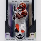 2007 Leaf Limited Threads Prime Jersey Number #021 Chad Johnson - Bengals 3 Color Game-Used JSY /85
