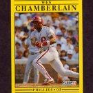 1991 Fleer Baseball #391 Wes Chamberlain RC - Philadelphia Phillies