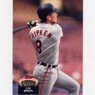 1992 Stadium Club Baseball #001 Cal Ripken - Baltimore Orioles