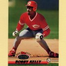 1993 Stadium Club Baseball #632 Roberto Kelly - Cincinnati Reds
