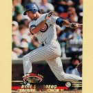 1993 Stadium Club Baseball #600 Ryne Sandberg MC - Chicago Cubs
