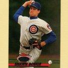 1993 Stadium Club Baseball #583 Shawn Boskie - Chicago Cubs