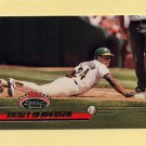 1993 Stadium Club Baseball #558 Rickey Henderson - Oakland A's