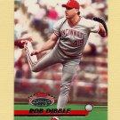 1993 Stadium Club Baseball #369 Rob Dibble - Cincinnati Reds
