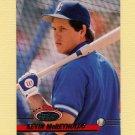 1993 Stadium Club Baseball #348 Kevin McReynolds - Kansas City Royals