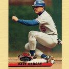 1993 Stadium Club Baseball #263 Dave Hansen - Los Angeles Dodgers