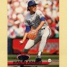 1993 Stadium Club Baseball #211 Hipolito Pichardo - Kansas City Royals