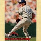 1993 Stadium Club Baseball #192 Mike Boddicker - Kansas City Royals