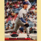 1993 Stadium Club Baseball #055 Kenny Rogers - Texas Rangers