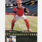1997 Score Baseball Pitcher Perfect #05 Ivan Rodriguez - Texas Rangers