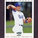 1997 Score Baseball #220 Greg Gagne - Los Angeles Dodgers