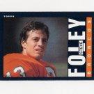 1985 Topps Football #239 Steve Foley - Denver Broncos