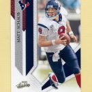 2009 Absolute Memorabilia Retail Football #039 Matt Schaub - Houston Texans
