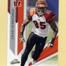 2009 Absolute Memorabilia Retail Football #022 Chad Ochocinco Johnson - Cincinnati Bengals