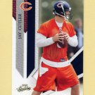 2009 Absolute Memorabilia Retail Football #018 Jay Cutler - Chicago Bears