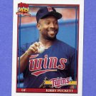 1991 Topps Baseball #300 Kirby Puckett - Minnesota Twins