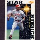 1996 Score Baseball #362 Barry Larkin SS - Cincinnati Reds