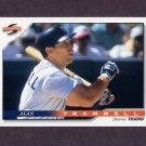 1996 Score Baseball #100 Alan Trammell - Detroit Tigers
