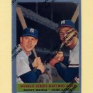 1997 Topps Baseball Mantle Finest Insert #24 Mickey Mantle - New York Yankees