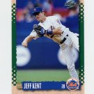 1995 Score Baseball #048 Jeff Kent - New York Mets