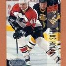 1993-94 Parkhurst Hockey #268 Milos Holan PKP RC - Philadelphia Flyers