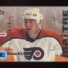 1995-96 Skybox Emotion Hockey #132 John LeClair - Philadelphia Flyers