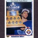 1990-91 Upper Deck Hockey #201 Conn Smythe Trophy / Bill Ranford - Edmonton Oilers